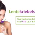 Lentekriebels actie Beauticians maart 2017